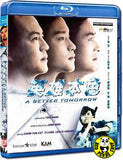 A Better Tomorrow 英雄本色 Blu-ray (1986) (Region A) (English Subtitled)