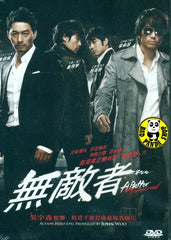A Better Tomorrow 無敵者 (2010) (Region 3 DVD) (English Subtitled) Korean movie a.k.a. The Invincible