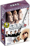 A Better Tomorrow Series 英雄本色系列 Boxset (1986-1989) (Region 3 DVD) (English Subtitled) Digitally Remastered