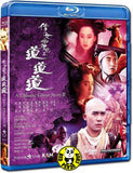 A Chinese Ghost Story 3 倩女幽魂III Blu-ray (1991) (Region A) (English Subtitled)