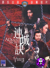 A Deadly Secret (1980) (Region 3 DVD) (English Subtitled) (Shaw Brothers)
