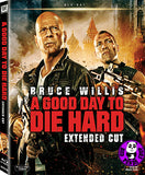 A Good Day To Die Hard Blu-Ray (2013) (Region A) (Hong Kong Version) Extended Cut