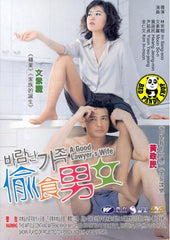 A Good Lawyer's Wife (2003) (Region Free DVD) (English Subtitled) Korean movie