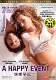 A Happy Event (2011) (Region 3 DVD) (English Subtitled) French Movie