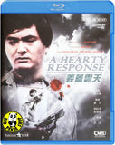 A Hearty Response 義蓋雲天 Blu-ray (1986) (Region A) (Hong Kong Version)