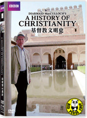 A History Of Christianity 基督教文明史 DVD (BBC) (Region 3) (Hong Kong Version)