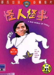 A Mad World Of Fools (1974) (Region 3 DVD) (English Subtitled) (Shaw Brothers)