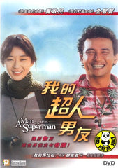 A Man Who Was Superman 我的超人男友 (2008) (Region 3 DVD) (English Subtitled) Korean movie