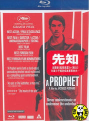 A Prophet (2010) (Region A Blu-ray) (English Subtitled) French Movie