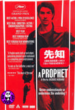 A Prophet (2009) (Region 3 DVD) (English Subtitled) French Movie a.k.a. Un prophète