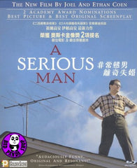 A Serious Man Blu-Ray (2009) (Region A) (Hong Kong Version)