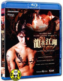 A True Mob Story 龍在江湖 Blu-ray (1998) (Region A) (English Subtitled)