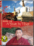 A Year In Tibet 彿國探秘 - 西藏 DVD (BBC) (Region 3) (Hong Kong Version)