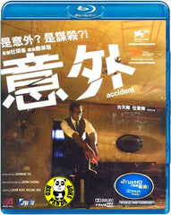 Accident 意外 Blu-ray (2009) (Region A) (English Subtitled)