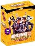 Aces Go Places Blu-ray Collection 最佳拍檔經典系列 (Region A) (English Subtitled) 5 Film Boxset