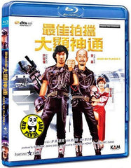 Aces Go Places 2 最佳拍檔之大顯神通 Blu-ray (1983) (Region A) (English Subtitled)