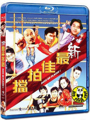 Aces Go Places 5 新最佳拍檔 Blu-ray (1989) (Region A) (English Subtitled)