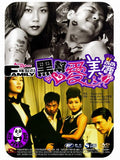 Action Vs Love Family (2004) (Region Free DVD) (English Subtitled) Korean movie a.k.a. Family