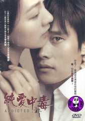 Addicted 純愛中毒 (2002) (Region 3 DVD) (English Subtitled) Korean movie
