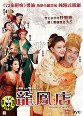 Adventure of the King (2010) (Region Free DVD) (English Subtitled)