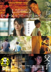 After This Our Exile (2006) (Region Free DVD) (English Subtitled)