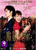 Akko Chan (2012) (Region 3 DVD) (English Subtitled) Japanese movie a.k.a Akko's Secret / Eiga Himitsu no Akko chan