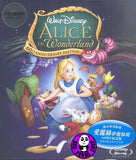 Alice In Wonderland 愛麗絲夢遊仙境 Blu-Ray (1951) (Region A) (Hong Kong Version)