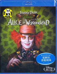 Alice In Wonderland 愛麗絲夢遊仙境 Blu-Ray (2010) (Region A) (Hong Kong Version)