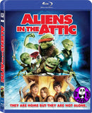 Aliens In The Attic Blu-Ray (2009) (Region A) (Hong Kong Version)