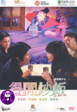 All About Love (2010) (Region 3 DVD) (English Subtitled)