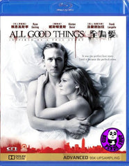 All Good Things Blu-Ray (2010) (Region A) (Hong Kong Version)