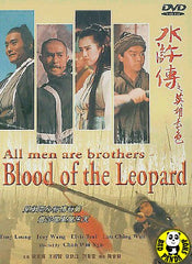 All Men Are Brothers: Blood of the Leopard 水滸傳之英雄本色 (1993) (Region Free DVD) (English Subtitled)