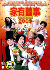 Alls Well Ends Well 2009 (Region Free DVD) (English Subtitled)