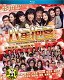 All's Well End's Well 2012 Blu-ray (2012) (Region Free) (English Subtitled)