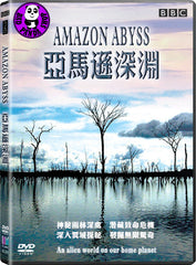 Amazon Abyss 亞馬遜深淵 DVD (BBC) (Region 3) (Hong Kong Version)