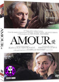 Amour (2012) (Region 3 DVD) (English Subtitled) French Movie