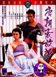 An Amorous Woman Of Tang Dynasty (1984) (Region 3 DVD) (English Subtitled) (Shaw Brothers)