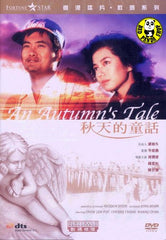 An Autumn's Tale 秋天的童話 (1987) (Region 3 DVD) (English Subtitled) Digitally Remastered