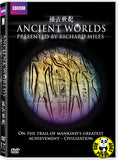 Ancient Worlds 遠古世紀 DVD (BBC) (Region 3) (Hong Kong Version)