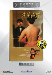 And Now What Is Your Name (1984) (Region Free DVD) (English Subtitled) (Legendary Collection)