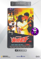 Angry Ranger (1991) (Region Free DVD) (English Subtitled) (Legendary Collection)
