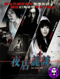 Any Other Side (2012) (Region 3 DVD) (English Subtitled)
