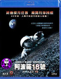 Apollo 18 阿波羅十八號 Blu-Ray (2011) (Region A) (Hong Kong Version)