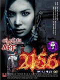 Apartment (2006) (Region Free DVD) (English Subtitled) Korean movie a.k.a. APT 2156