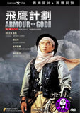 Armour of God 2: Operation Condor (1991) (Region 3 DVD) (English Subtitled) Digitally Remastered