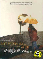 Art Museum By The Zoo (1999) (Region 3 DVD) (English Subtitled) Korean movie