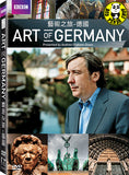 Art of Germany DVD (BBC) (Region 3) (Hong Kong Version)