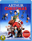 Arthur Christmas Blu-Ray (2011) (Region Free) (Hong Kong Version)