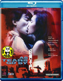 As Tears Go By 旺角卡門 Blu-ray (1988) (Region Free) (English Subtitled)