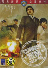 Asia-Pol (1967) (Region 3 DVD) (English Subtitled) (Shaw Brothers)